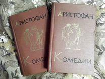 Разные книги стихов