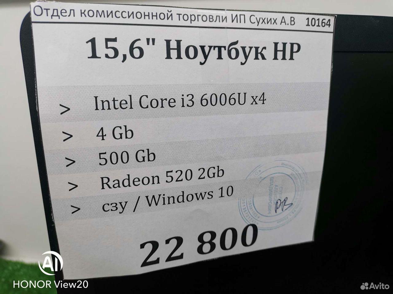 HP i3 6006U