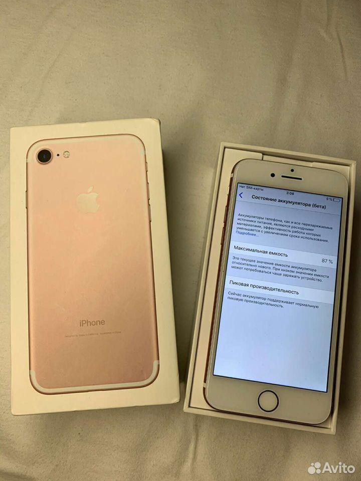 iPhone 7 32GB рст Полный Комплект  89995652369 купить 5