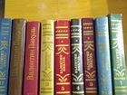 В.Пикуль 9 книг