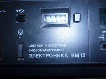 «Электроника вп-12»