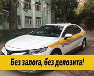 Яндекс такси Аренда авто Водитель