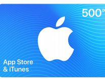 Карта iTunes & App Store 500