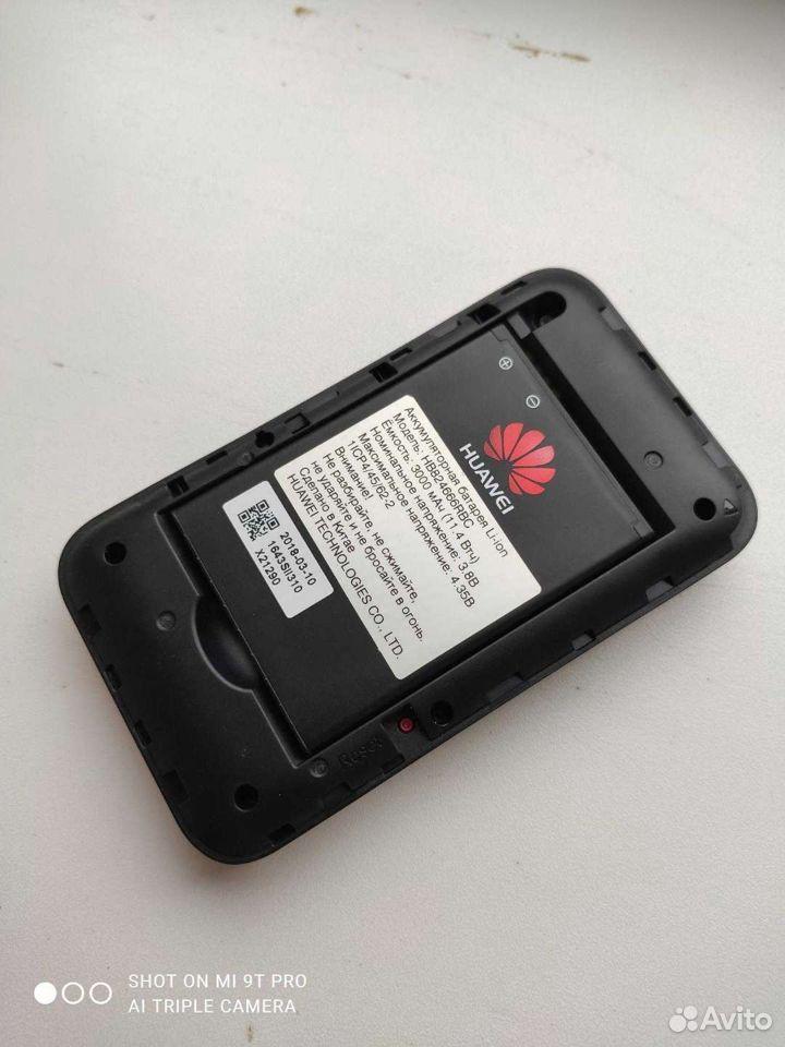 Модем- роутеры 4G CAT6  89511488880 купить 3