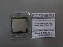 Процессор Pentium G2020 2 ядра 2.90 Ghz Cache OEM