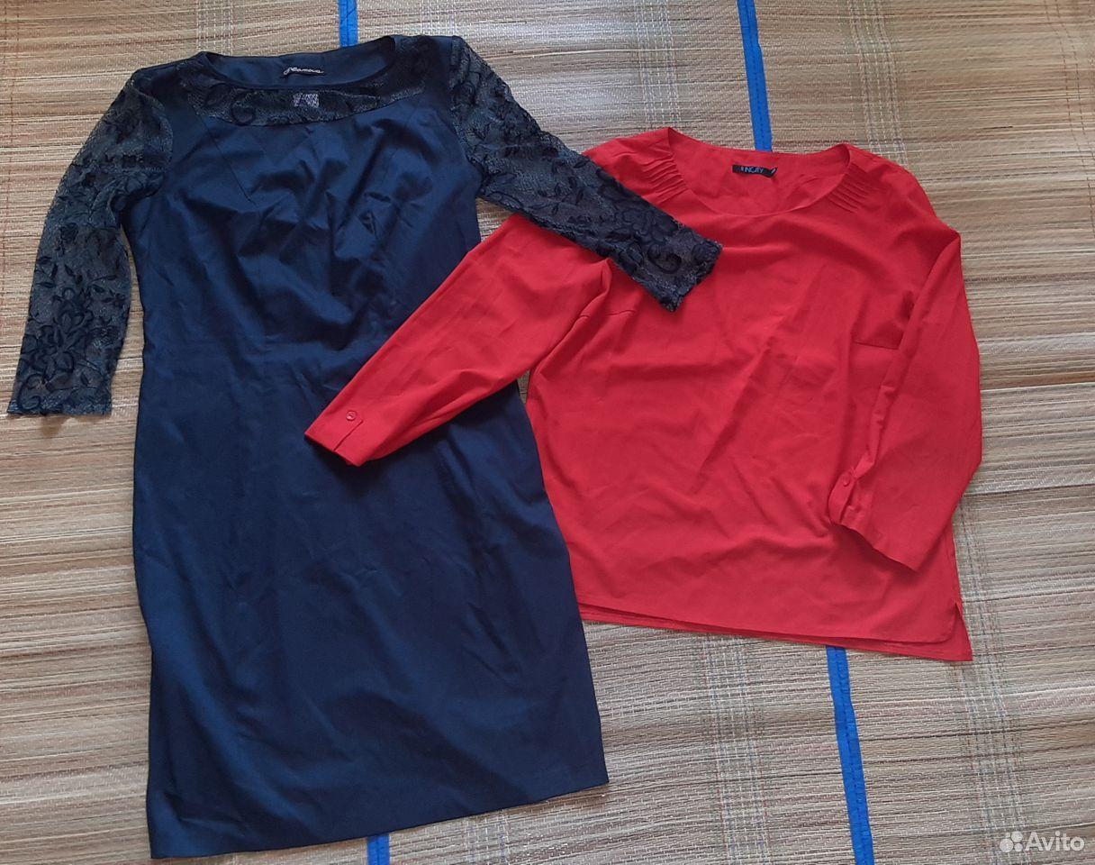 Пакет одежды 46-48 размер  89106881219 купить 5