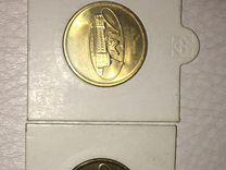 Два жетона лмд с ошибкой и без нее состояние жетон