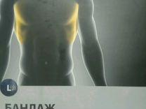 Новый Бандаж послеоперационный на грудную клетку м