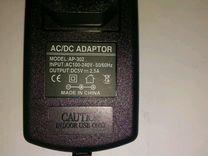 Блок питания адаптер 5В 2.5Ампера