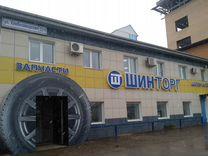 Шины 195 55 15 Viatti — Запчасти и аксессуары в Перми