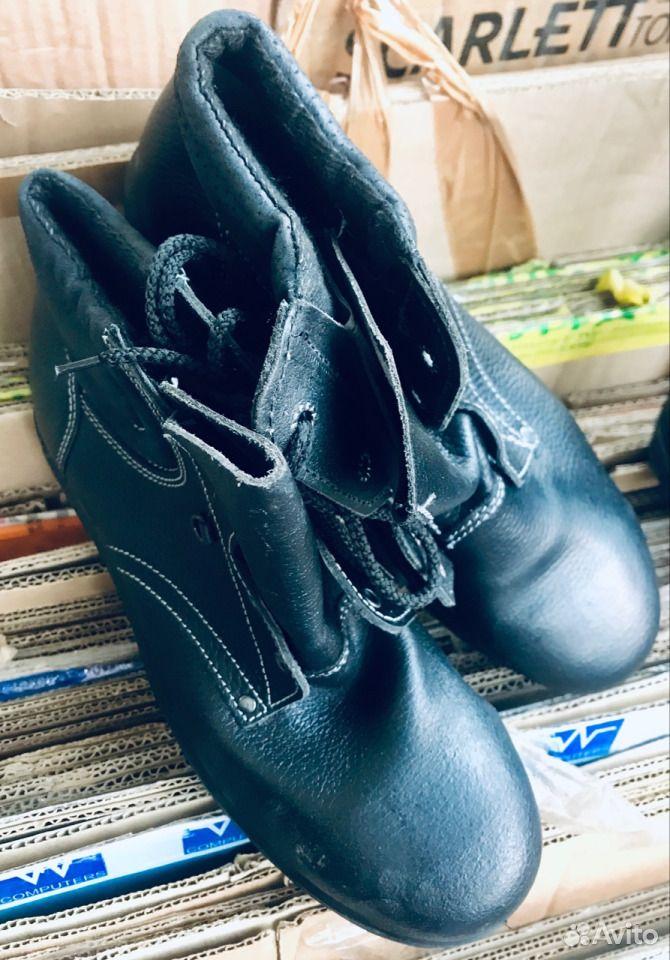 Ботинки кожаные (металлург)