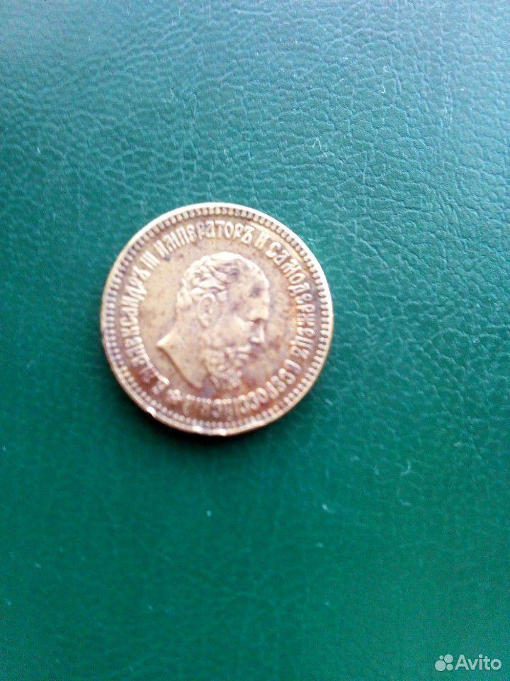 Монета  89158009299 купить 3
