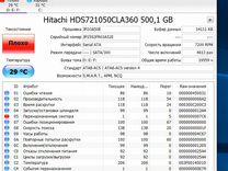 HDD Жесткий диск Hitachi 500GB