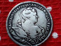 Редкая Полтина Анна 1740г — Коллекционирование в Геленджике
