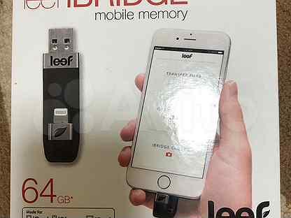Флэш-накопитель для iPhone и iPad