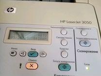 Мфу HP Laser Jet 3050