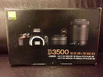 Nikon 3500 18-55 VR+70-300 Kit