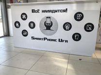 Мастер по ремонту сотовых телефонов