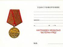 Знаки по теме ждт Железнодорожный транспорт — Коллекционирование в Челябинске