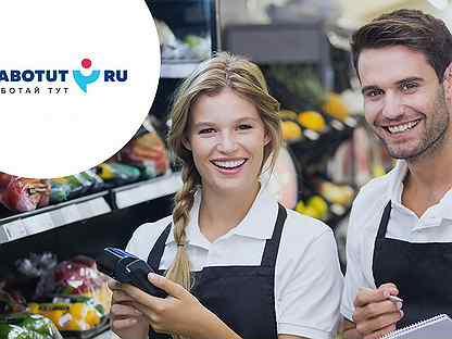 Работа в острогожске для девушки девушки для работы в финляндию