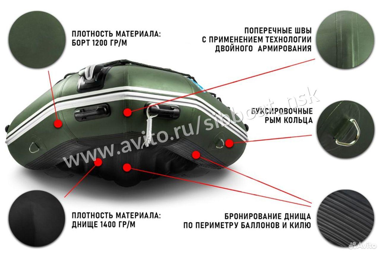 Лодка пвх Stormline Heavy Duty AIR light 340 нднд  89607825754 купить 9