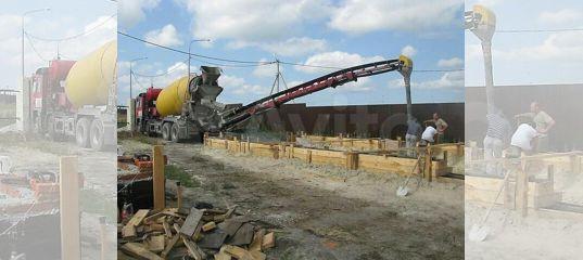 Авито брянск заказать бетон товарный бетон с доставкой по москве