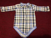Пакет вещей на малыша 68-74
