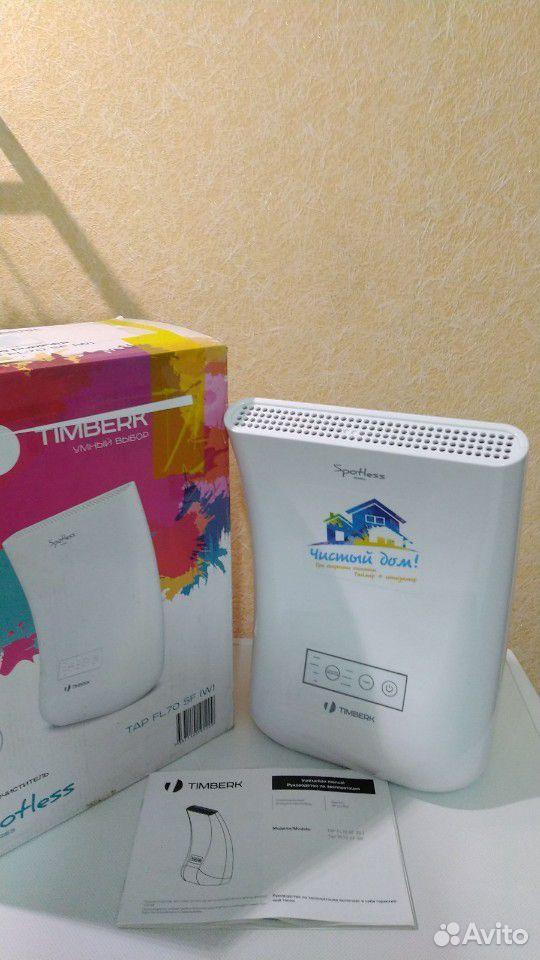 Воздухоочиститель TAP FL70 SF (W)  89529340220 купить 1