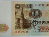 Как выбрать детектор банкнот