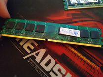 Оперативная память DDR2 на 2GB