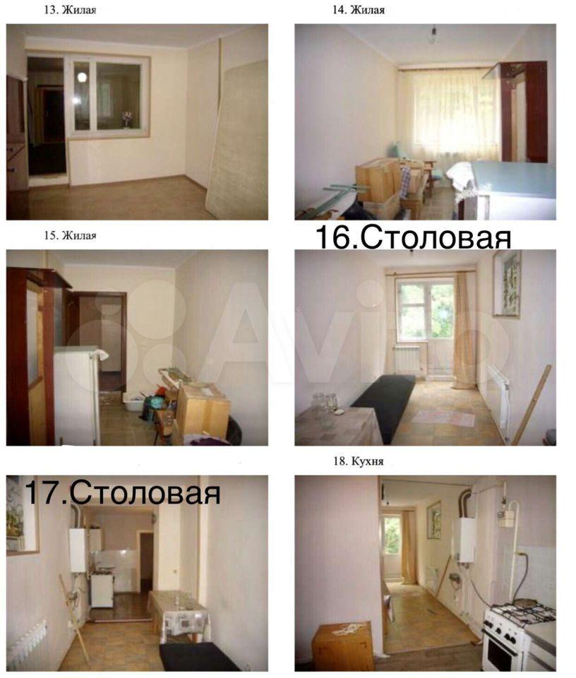 2-к квартира, 73 м², 1/2 эт.  89188615953 купить 2