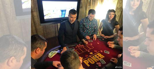 Аренда казино в казани флеш покер онлайн играть бесплатно на русском
