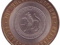 10 рублей Серия «Российская федерация»