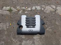 Крышка двигателя V8 Infiniti FX50