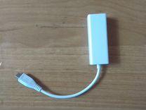 Адаптер сетевая карта LAN RJ45 RD9700 microUSB OTG