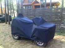 Транспортировочный чехол на квадроцикл