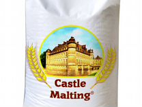 Солод Castle Malting, Бельгия (Возможен помол)