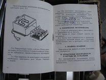 Электрошашлычница Электроростер