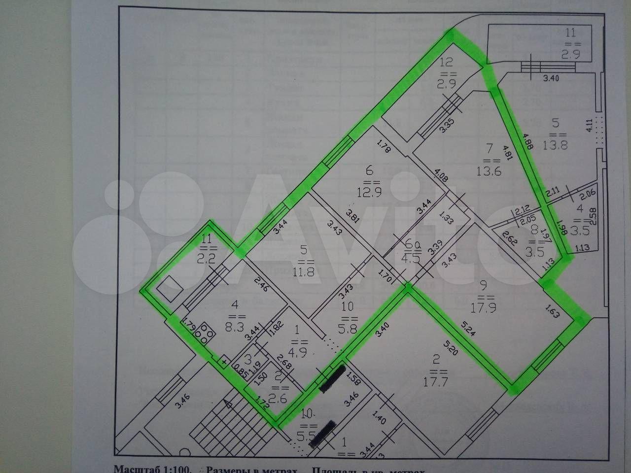 4-к квартира, 92 м², 8/10 эт. 89535613238 купить 8