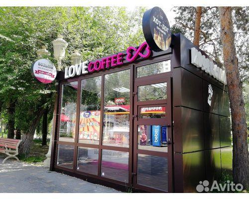 16 Топовых мест Кофе на Вынос в Кирове  89373089777 купить 2