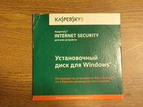 Антивирус Kaspersky internet security для всех уст