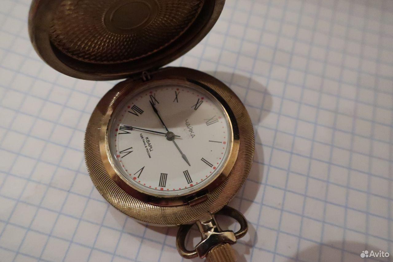 Карманные часы Чайка  89081577633 купить 4
