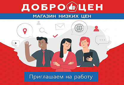 работа для девушек без опыта работы симферополь