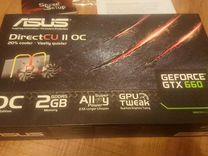 Gtx 660 asus directcu II Oc полный комплект