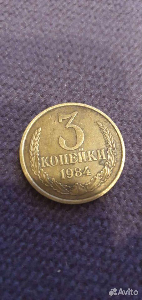 Монета 1984года  89069594928 купить 1