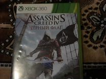 Assasins creed IV Чёрный флаг Xbox 360