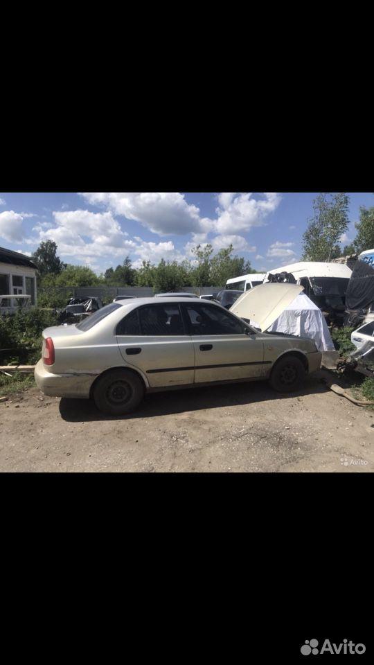 89644905044  Трапеция дворников Hyundai Accent