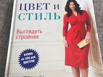 Книги по стилю