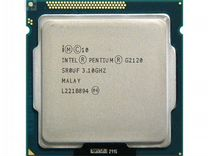 Процессор Intel Pentium G2120 3.1GHz, гарантия