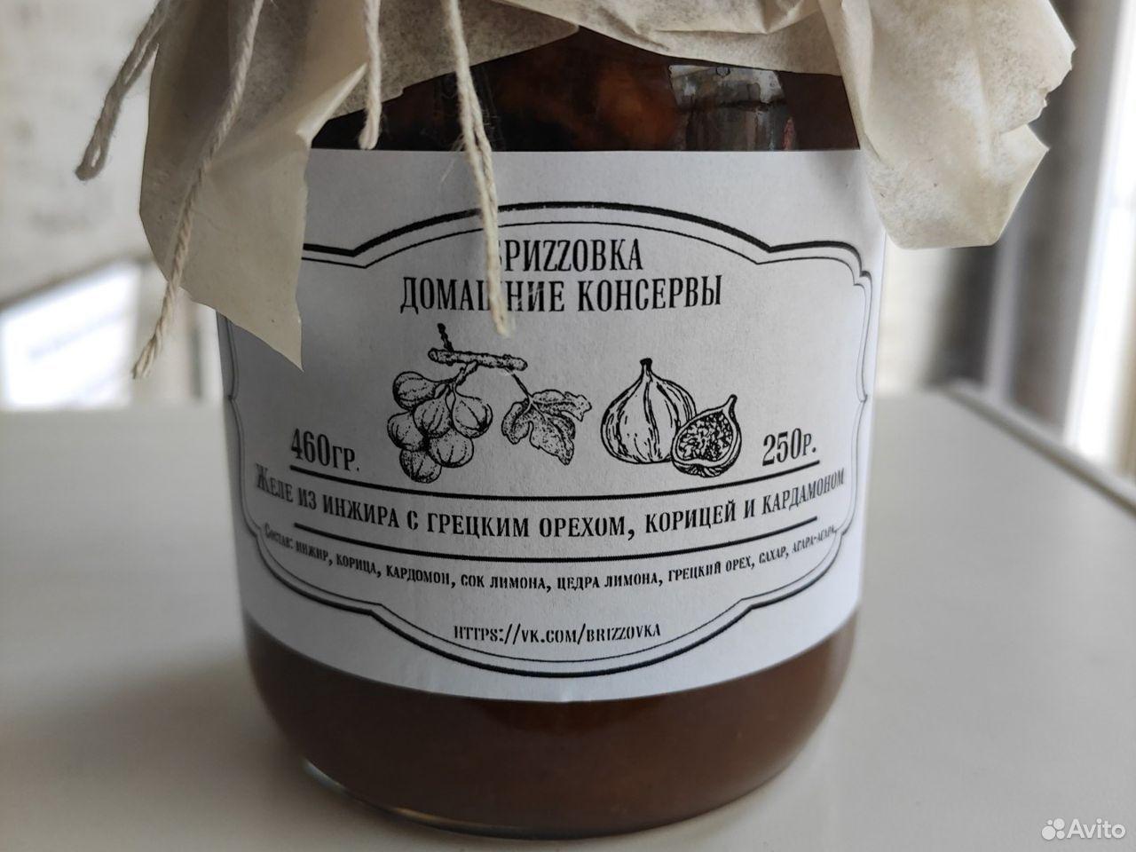 Варенье и джемы из крымских фруктов